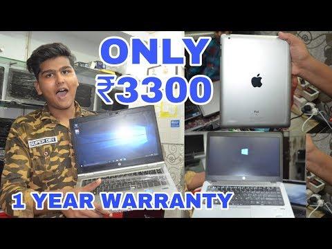 Laptop In Rs 3300 | Cheapest Lpatop Market | Laxmi Nagar | Apple Dell Asus Lenvo Hp | Part-2