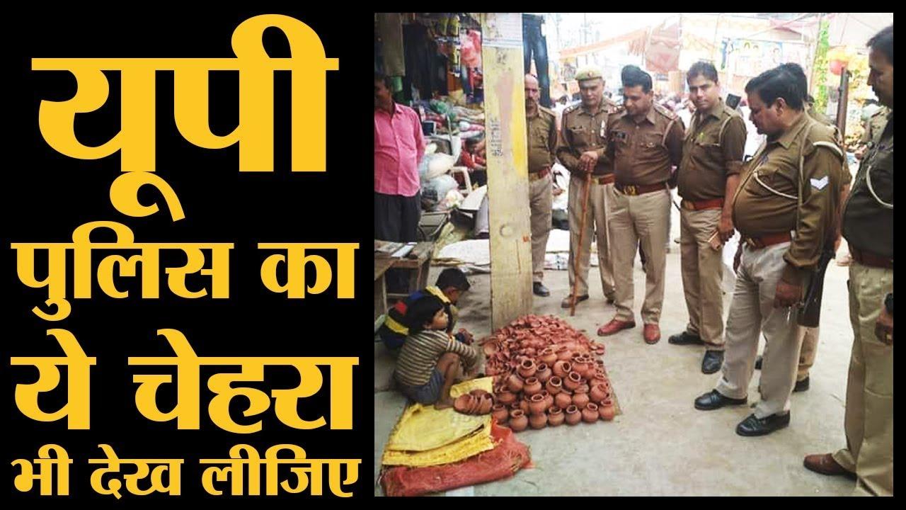 Download UP Police के थानाध्यक्ष Neeraj Kumar ने दो गरीब बच्चों की Diwali Happy कर दी l The Lallantop
