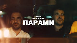 Download EMIN, Bahh Tee - Парами Mp3 and Videos