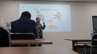 사상체질 진단과 치료. 맥진기 맥진(1) 2019.11.16.