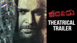 Veedevadu Theatrical Trailer | Sachin Joshi | Esha Gupta | Kishore | SS Thaman | Telugu Filmnagar