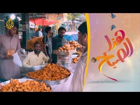 المائدة الرمضانية الباكستانية مشبعة بالزيوت والبهارات الحارة  - نشر قبل 8 دقيقة