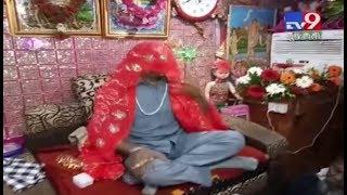 Police probe begins in 'Dhabudi Mata' case,  Dhanji od missing | Gandhinagar - Tv9