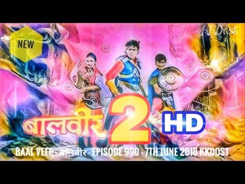 Baal Veer - बालवीर - Episode 990 - 7th June 2018 - YouTube