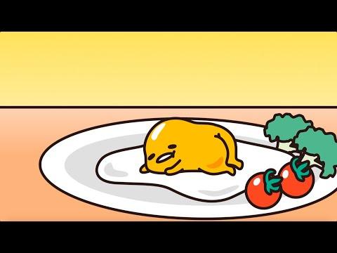ぐでたまアニメ 第438話 公式配信