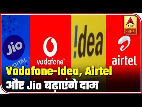 Jio, Airtel And Vodafone-Idea Users To Pay More Due To Hiked Tariffs | ABP News