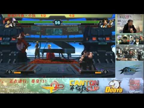 KOF XIII Yacheng Cup Xiaohai vs John