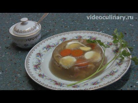 Холодец - Рецепт Бабушки Эммы