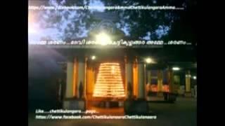 Amma Thampuratti by  KJ YESUDAS 360p