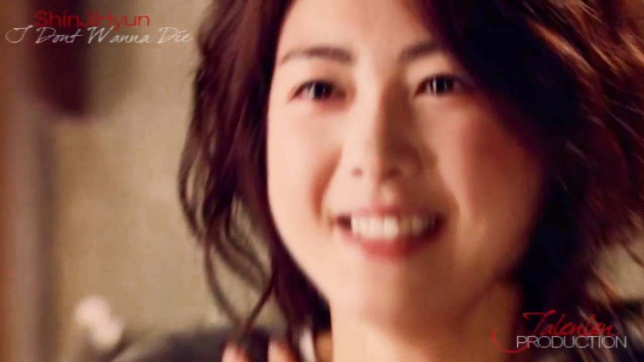 Download ShinJiHyun ||..I don't wanna DIE|| ~49days MV6 {DEDICATION MV}