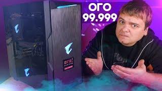 Tayyor bo'lsangiz, Nima 99.999 rubl uchun PC / qurish?
