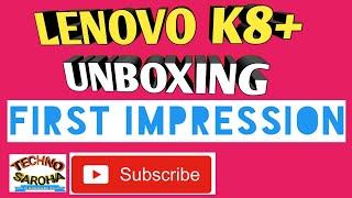 (Best)Lenovo K8 Plus|K8+ Unboxing And Lenovo K8 Plus First Impression in Hindi