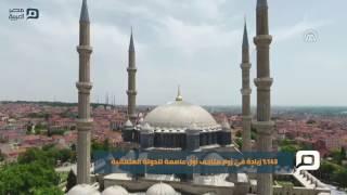 مصر العربية | 143% زيادة في زوار متاحف أول عاصمة للدولة العثمانية
