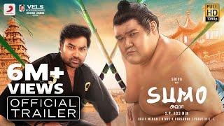 Sumo - Trailer (Tamil) | Shiva, Priya Anand, Yogi Babu, VTV Ganesh | S. P. Hosimin