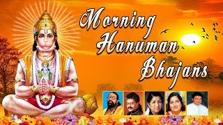 morning-hanuman-bhajans-best-collection-i-hariharanlata-mangeshkarhariom-sharananuradha-paudwal