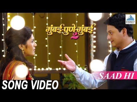 Saad Hi Song Video - Mumbai Pune Mumbai 2 | Superhit Marathi Songs | Swapnil Joshi, Mukta Barve