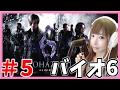 【バイオ6】residentevil6 バイトと店長の時給アップをかけた戦い!【yuki】