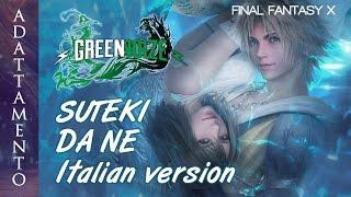 Download Suteki da ne [ITA vers. + ENG subs] - Final Fantasy X Mp3