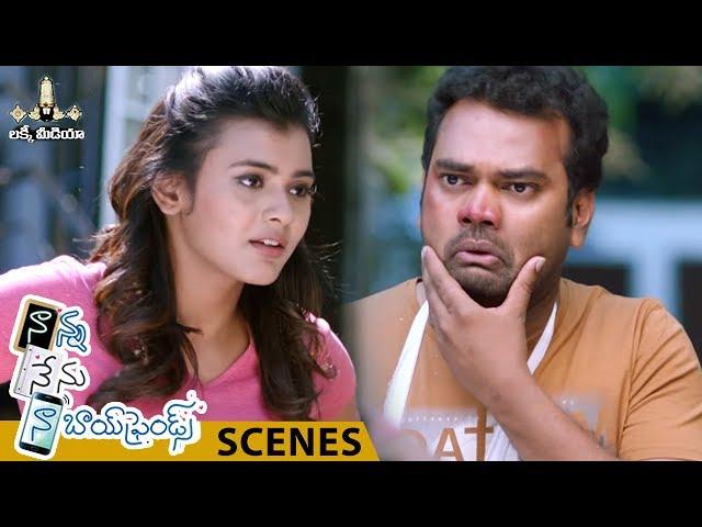 Hebah Patel Makes Fun of Auto Ram Prasad | Nanna Nenu Naa Boyfriends Movie Scenes | Hebah Patel