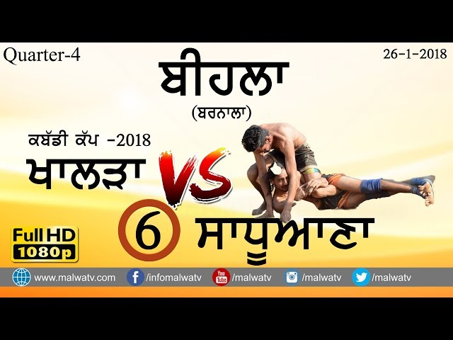 KHALRA vs SADHUAANA (QRTR 4) at BIHLA BARNALA KABADDI CUP - 2018 || Full HD ||