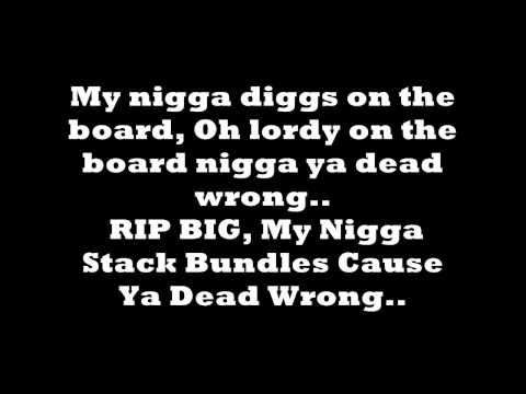Nicki Minaj - Dead Wrong [[LYRICS]] (2008)