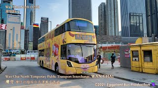 【金牛賀歲】🇭🇰Hong Kong Bus NWFB 2A 5230 WN2615 Wan Chai North🍆Yiu Tung Estate 新巴 灣仔北🍆耀東邨