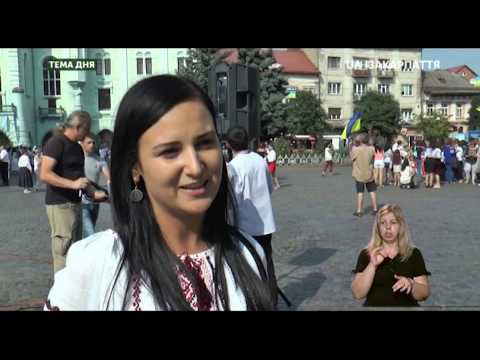 Тема Дня: День Прапора України (23.08.19)