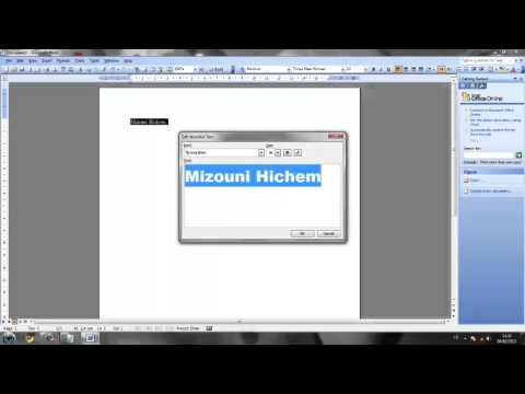 microsoft office 2003 complet gratuit myegy