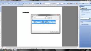 كيفية تحميل Microsoft Office 2003