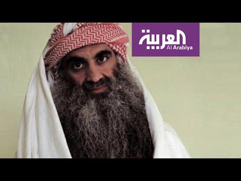 ثغرة أتاحت للقطري خليفة السبيعي المصنف إرهابيا الولوج إلى حسابه في الدوحة رغم العقوبات الأممية  - نشر قبل 17 دقيقة