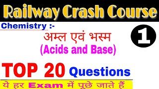 Chemistry - #Acids_and_Base | Top 20 Questions | #Railway_Crash_Cou...
