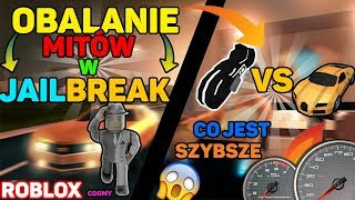 🔥 ROBLOX-Overthrowing Mys #4 🔥😮 Bugatti is faster than Volta!? 😮 Wow *