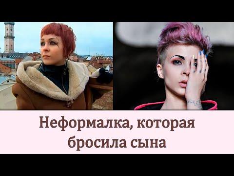 Елена Холоша после проекта Беременна в 16
