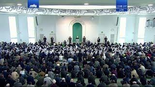 Sermon du vendredi 26-04-2019: Serviteurs de l'Islam du passé et du présent