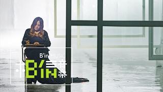 Repeat youtube video JiaJia家家 [ 還是想念Still Missing ] - 電影「漫漫回家路」中文宣傳主題曲
