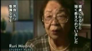 アメリカからみた【沖縄掃討作戦&ひめゆり学徒隊(Okinawa)】第二次世界大戦 thumbnail