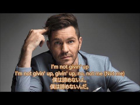 洋楽 和訳 Andy Grammer - Don't Give Up On Me