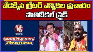 Special Discussion Political Leaders GHMC Election Campaign Heat | V6 Good Morning Telangana