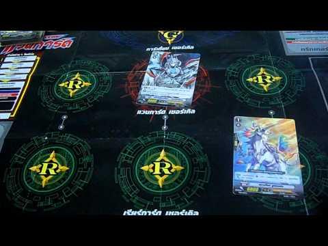 [Review] Cardfight Vanguard (การ์ดไฟท์แวนการ์ด)Thai (ไทย) Trial Deck 01 Blaster Blade ตอนที่ 3