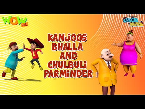 Kanjus Bhalla – Chacha Bhatija Funny Videos and Compilations – 3D Animation Cartoon for Kids