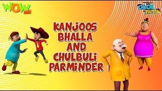 Kanjus Bhalla - Chacha Bhatija Funny Videos and Compilations - 3D Animation Cartoon for Kids