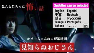 チャンネル登録よろしくお願いします! →→http://bit.ly/2hXxU8g (ニコ...
