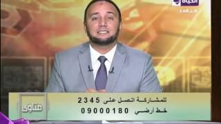 بالفيديو..الاقتراض لشراء سيارة جائز ..ولتسقيع أرض حرام