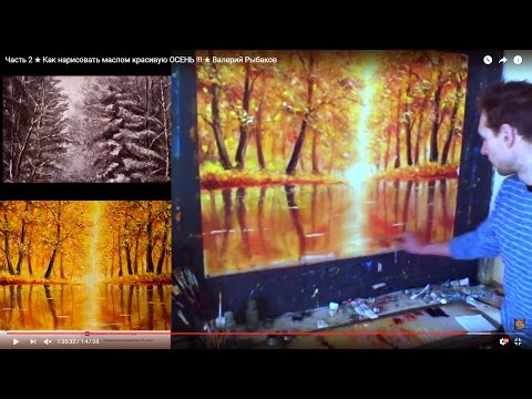 PART 2 How to paint GOLD AUTUMN Forest Oil Painting★ Step by Step by Valery Rybakow