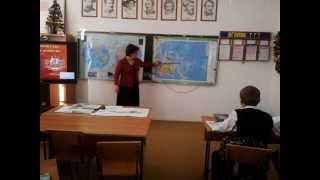 Мое слайд-шоу урок географии в 7 классе.