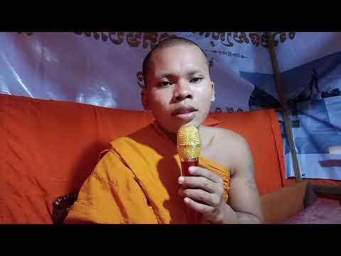 Sok Siem Smot Khmer បណ្តាំព្រះសម្ពុទ្ធ