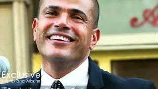 اغنية عمرو دياب   ولسه بتحبه !   YouTube