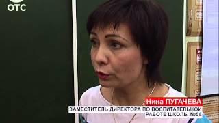 В честь Дня воинской славы в школах Новосибирска прошли