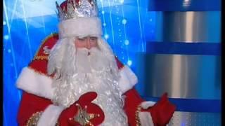 Дед Мороз, из Великого Устюга(Новый год Ссылка на сайт http://video.amur.info/news/2012/12/29/5925 / Видео предоставлено ТК