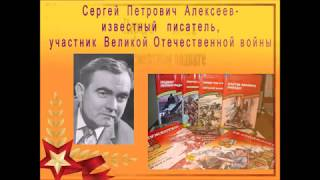 Книги  С  Алексеева
